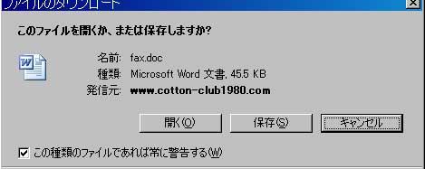 fax3.jpg